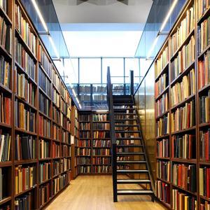 Библиотеки Буйнакска