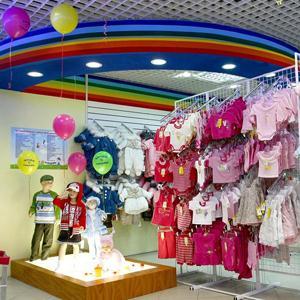 Детские магазины Буйнакска