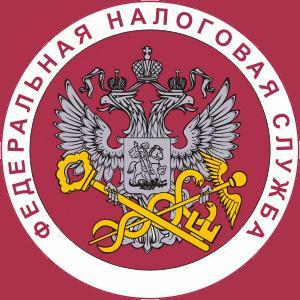 Налоговые инспекции, службы Буйнакска