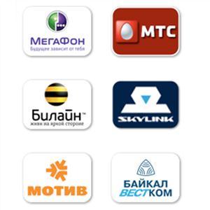Операторы сотовой связи Буйнакска