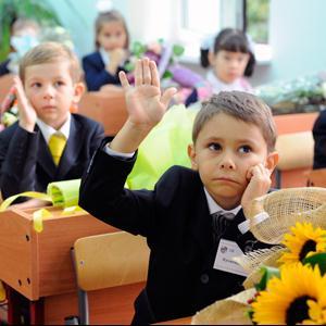 Школы Буйнакска