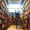 Библиотеки в Буйнакске