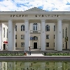 Дворцы и дома культуры в Буйнакске