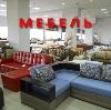 Магазины мебели в Буйнакске
