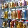 Парфюмерные магазины в Буйнакске