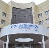 Поликлиники в Буйнакске