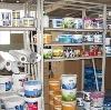 Строительные магазины в Буйнакске