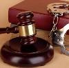 Суды в Буйнакске