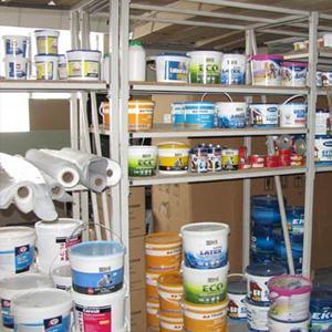 Строительные магазины Буйнакска