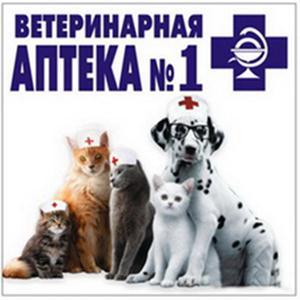 Ветеринарные аптеки Буйнакска